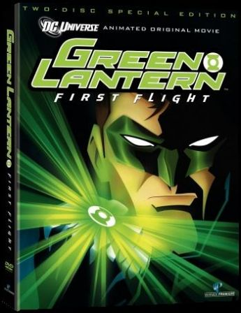 Green_Lantern_-_First_flight.JPG