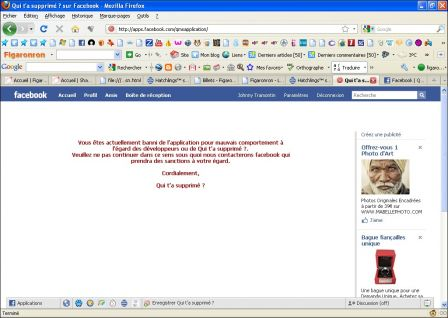 Facebook_-_Qui_te_supprime_-_Application_boque_01__01-12-2009_.jpg