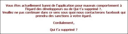 Facebook_-_Qui_te_supprime_-_Application_boque_02__01-12-2009_.jpg